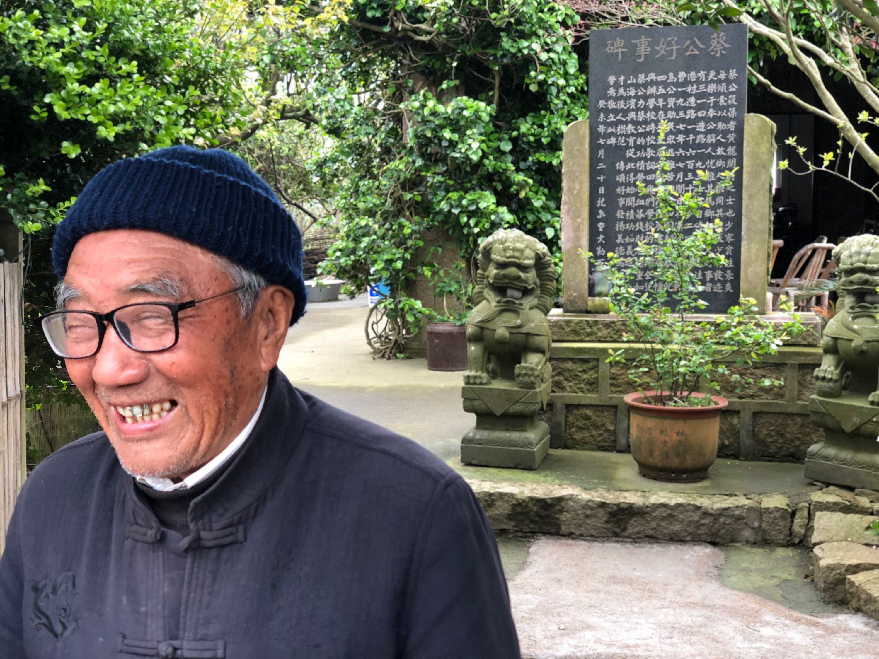 happy stone mason - huanglong island